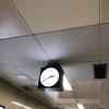 大阪メトロ谷町線の天王寺駅のこの新しい時計のある場所にはかつて…