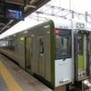 信越本線・弥彦線・米坂線・左沢線・仙山線の旅(1日目)