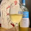 """【ノムリエ study.10】栓がコルクでも、スクリューキャップでもない""""ワイン""""があるんです。【ワインレポート】"""