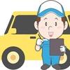 車検を受けるときに気をつけるべきこと?