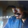 『GOしたいんです』V6森田剛が俳優としてどんどん化けていく。