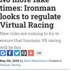Ironman VR に不正防止ルール導入