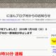 muragon用改造スキンCSS配布~ガテンなボイラープレート~