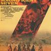 映画『荒野の七人』『七人の侍』をオマージュしリメイクして西部劇のレジェンドになりました!!