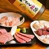 【オススメ5店】尼崎(兵庫)にあるホルモンが人気のお店