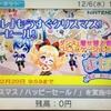 3DS/WiiUのニンテンドーeショップ更新!3DS「モザイクアート Fill-a-Pix」が来週登場!各種セール情報も!