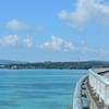 沖縄本島からドライブがてら行かれる島々の紹介