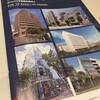 オリックス不動産投資法人から第29期の分配金と報告書が届きました!(2016年8月期)