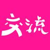 【交流の輪、拡大中!!】「卓球ブロガー練習会」を初開催!!