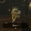 【ゼルダの伝説BoW プレイ日誌20】ジジイ...あんたすげえな 〜アッカレ古代研究所〜