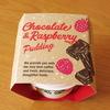 チョコレート&ラズベリープリン