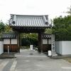 逆打ち 🚘 10 一宮寺