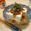 簡単!!ピリ辛 搾菜(ザーサイ)冷奴の作り方/レシピ
