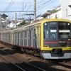 《東急》【写真館246】東横線のエース5050系4000番台のFライナー