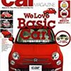 Car Magazine 2020.2