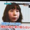名古屋市民の皆さん、河村市長が改革派市長だなんて、勘違いしてはいけませんよ