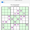 Sudoku-3417-hard, the guardian, 23 April, 2016 - Mathematica で解く