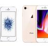 iPhone SE2と3Dセンシング搭載の新型iPad Proが2020年前半に:著名アナリスト