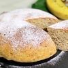 炊飯器で作る!超簡単しっとり『ノンオイルバナナケーキ』の作り方