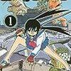 週刊少年サンデーの新世代漫画『RYOKO』早くも休載 作者の体調不良で