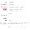【Instagram×Nailbookキャンペーン】実施のお知らせ!5,000円分のギフト券がもらえる!