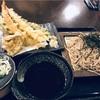 銭湯のレストランでお蕎麦を食べた