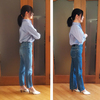 スタイルアップ効果の高いジーンズ比較!GU神デニムとLEVI'S(リーバイス)ジャパンメイド701