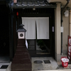 ねこレポート21「京都・キャットアパートメントコーヒー」