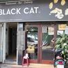 【ベトナム】シェラトンサイゴンホテルから程近い!アメリカンなバインミー! ブラック・キャット