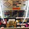 【エフェクター】橿原店史上最高にマニアックなエフェクターが大量に!!!【エフェクターキャラバン】