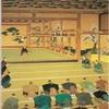 新撰組15 -大政奉還・王政復古の大号令