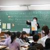 授業参観④ 3年生公開1時間目:図工、算数、道徳