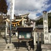 「御首神社」(再)(岐阜県大垣市)
