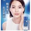 のん(能年玲奈)が中国版「肌研・ハダラボ」のスポークスマンに抜擢