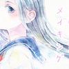 【透明水彩メイキング】青髪少女を描いてみた