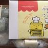 お菓子のふじ井〜北の国から美味しいおやつのお取り寄せ