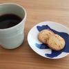 おいしいコーヒーの入れ方!葉山のコーヒーショップで教えてもらったコツ。