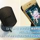 【レビュー】PITAKA 車載用マグネット式Qi対応ワイヤレス充電機!
