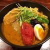 札幌日記 #8 スープカリー「奥芝商店」