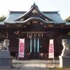 赤羽駅から徒歩10分!赤羽八幡神社に行ってきた【東京都北区の観光スポット】