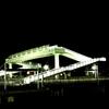 復興の拠点、広野町。激走の歩道橋。ー福島浜通り彷徨編⑤
