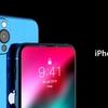 新型iPhone12/12proデザイン・スペック解説!噂の発売日はいつ?