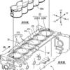 今週新たに公開されたマツダが出願中の特許(2021.5.27)
