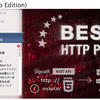 Best HTTP (Pro Edition) 『REST、WebSocket、Socket.IO、SignalR、Server-Sent』あらゆる通信形式に対応した人気アセット