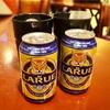 【ダナン】ベトナムのビールと、カエルを食す。
