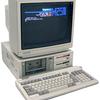 憧れだったコンピュータ達:5.MZ-2500(シャープ)