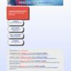 【台湾語学留学用】オンライン申請(停留・居留ビザ)をする方法(書き方)