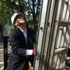 【横浜市青葉区】築12年のパミール屋根でお客様の代理でニチハと交渉した結果...