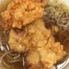 仙台駅二階の立ち食い蕎麦屋さん、「杜」で鶏唐揚げ蕎麦食べました