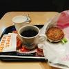 お昼休憩。